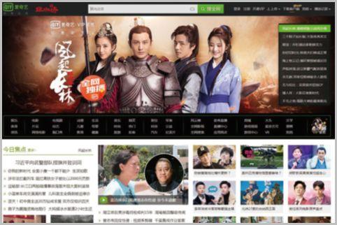 中国の動画サイトでユーザー数No.1はどこだ?