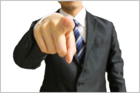 クレーム代行業者に学ぶ要求を認めさせる4か条