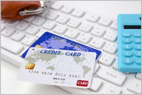 高ポイント還元クレジットカードに大変動が発生