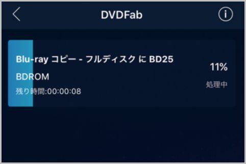 ブルーレイ・DVD定番リッピングツールの新機能