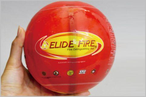 火に投げ入れて使う斬新なボール型の消火器とは