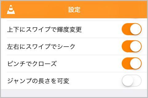 iPhoneに導入したい無料の動画再生アプリ2選