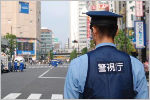 ノンキャリ警察官の格差は対キャリアより激しい