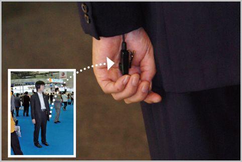 SPが要人警護で手に隠し持っているものとは?