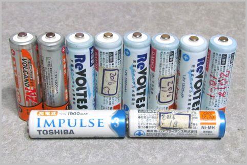 100均の充電池を2年間使い続けた結果とは?
