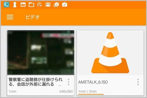Android用のおすすめ動画再生プレーヤー3選