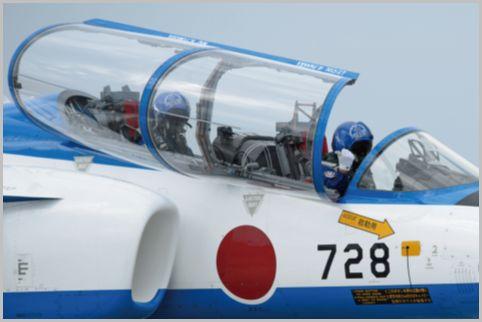 ブルーインパルスのパイロットが交信する周波数