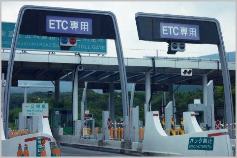 ETCでポイントが貯まるマイレージサービスとは