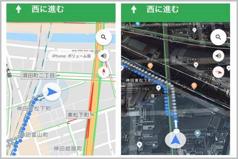 Googleマップで迷子になる人に効く知っ得テク