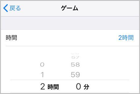 iOS12で追加された新機能をまとめてチェック