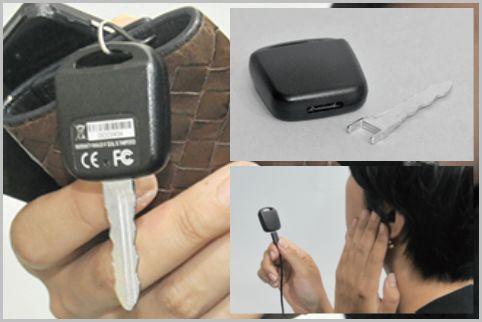 キーレスエントリー型ボイスレコーダーの集音力