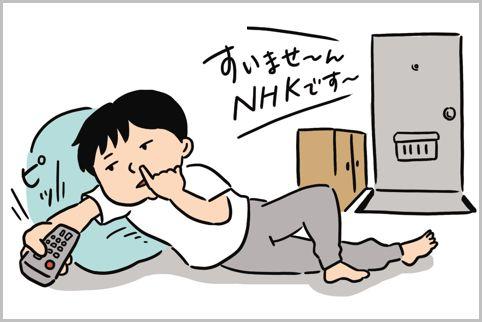 NHK集金人の強引な勧誘に遭った時の対応事例