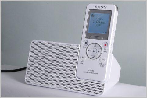 据え置き・携帯用で使えるソニーの2WAYラジオ