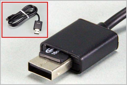 USBケーブル型のボイスレコーダーで証拠取り