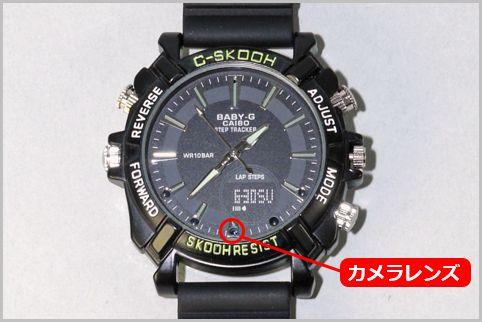 腕時計型カメラの映像をスマホからモニタリング