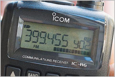 盗聴器の電波を探す時はあえて3波だけスキャン