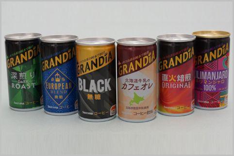 セイコーマートの缶コーヒーシリーズを飲み比べ
