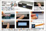 大切なカセットテープをMP3化して保存する方法