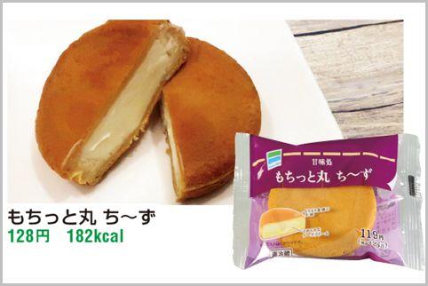 低カロリー&低糖質「コンビニ健康お菓子」6選