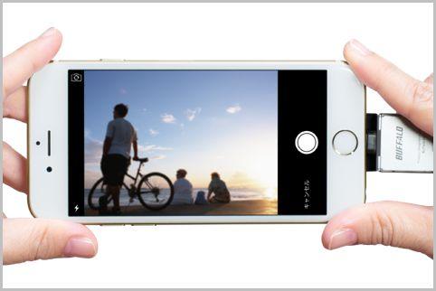 iPhone容量不足がたちまち解決するUSBメモリ