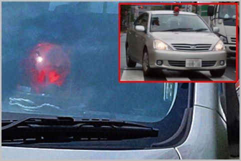 覆面パトカーが赤色灯をあえて助手席に置く理由