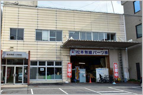 「広島のアキバ」と称されるパーツショップとは