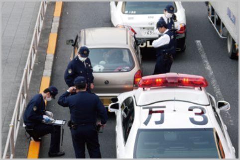 警察へのクレームは公安委員会でなく「監察室」