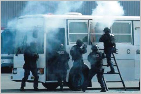 警察の特殊部隊の存在が明らかになった事件とは