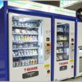 セブンが設置するコンビニ自販機は何が買える?