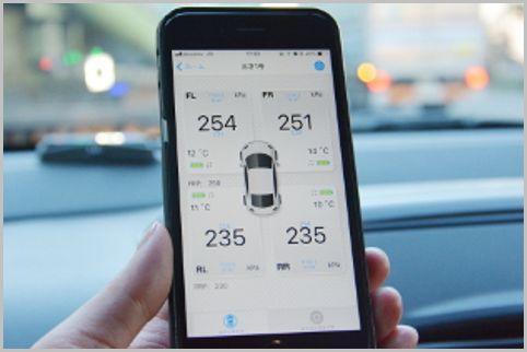 タイヤの空気圧低下を知らせるパンク警告アプリ