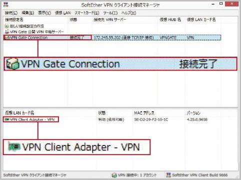 アクセス制限を回避するVPNサーバーの利用法