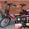 ドコモ・バイクシェア電動自転車の隠しコマンド