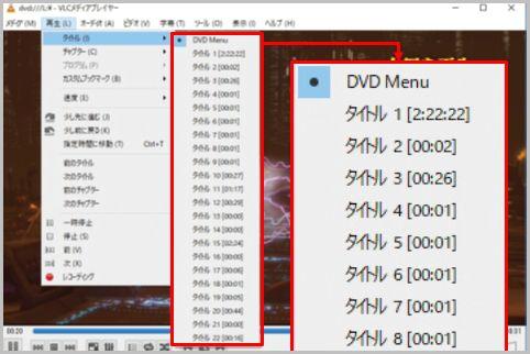 DVDの隠し特典をコマンドなしに見つける方法
