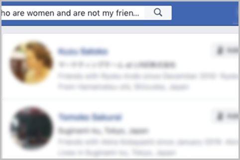 Facebookで「非公開」の写真を見る方法とは?
