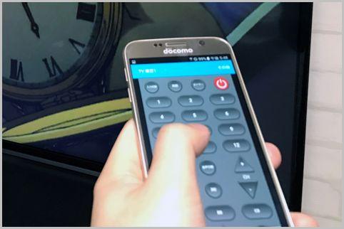 不要スマホをTVリモコンにするアプリが超便利