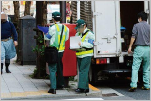 駐車違反をしても監視員が処理しないケースとは
