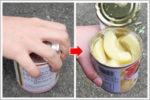 警視庁による缶切りがない時に缶詰を開ける方法