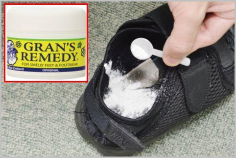 足の臭い対策に本当に効果のある厳選4アイテム