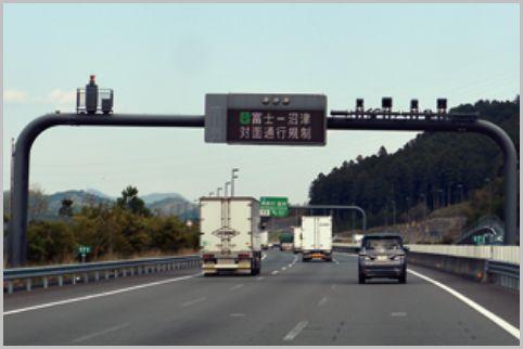 有料の高速道路になぜ無料区間が存在している?