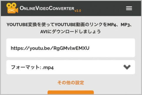 スマホとPCで動画をダウンロードするテクニック