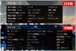 海外版Netflixや中華系動画サイトを見る方法