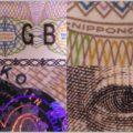 紙幣の偽造防止技術をデジカメの最新機能で確認