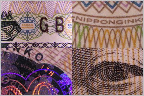 使用数码相机的最新功能检查钞票的防伪技术