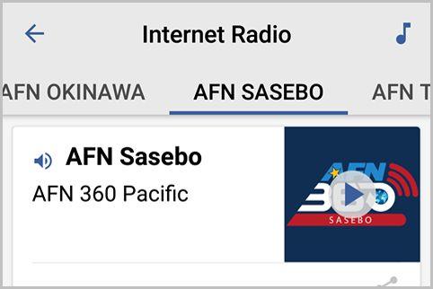 米軍向けラジオ「FEN」がスマホアプリで聞ける