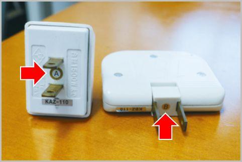 見覚えのない電源タップが盗聴器か見分ける方法