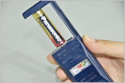 乾電池チェッカーほか100均で買いたい便利アイテム