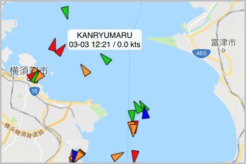 航行中の船の位置がわかる無料アプリ「Findship」
