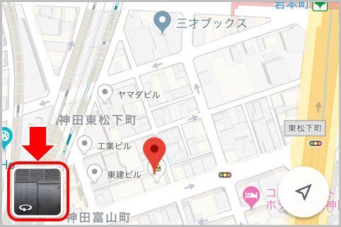Googleストリートビューをスマホで楽しむ方法