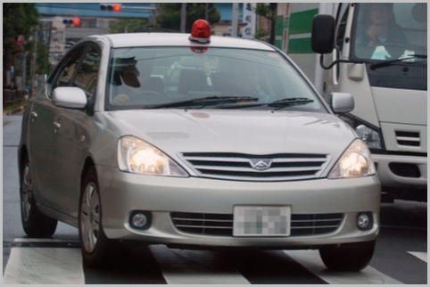 ほぼ捜査用の覆面パトカーといわれる2車種とは?