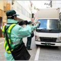 駐車監視員と会話すると違反処理が行われない?